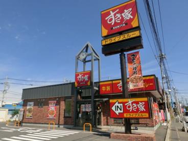 すき家 川越笠幡店の画像1