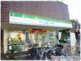 ファミリーマート中神駅前店
