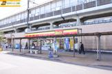 デイリーヤマザキ大網駅前店