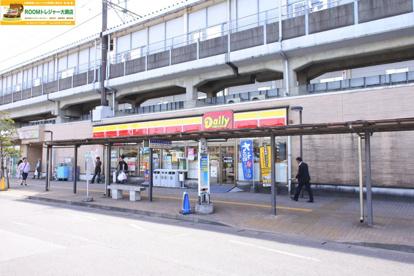 デイリーヤマザキ大網駅前店の画像1