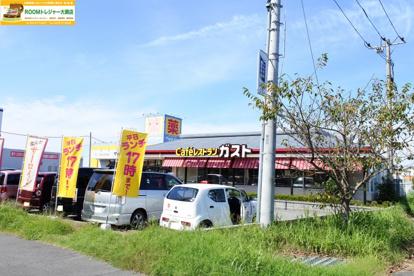 ガスト 大網白里店の画像1