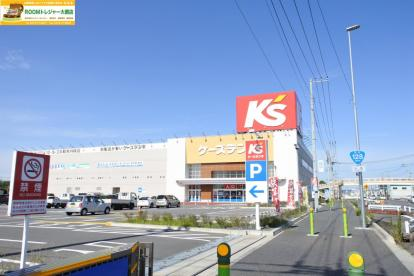 ケーズデンキ大網白里店の画像1