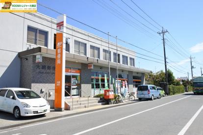 大網郵便局の画像1