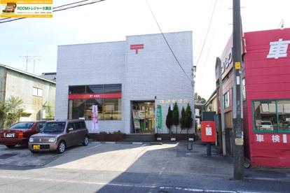 増穂郵便局の画像1