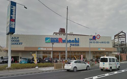 スーパーマルハチ 甲武橋店の画像