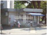 立川警察署富士見台交番