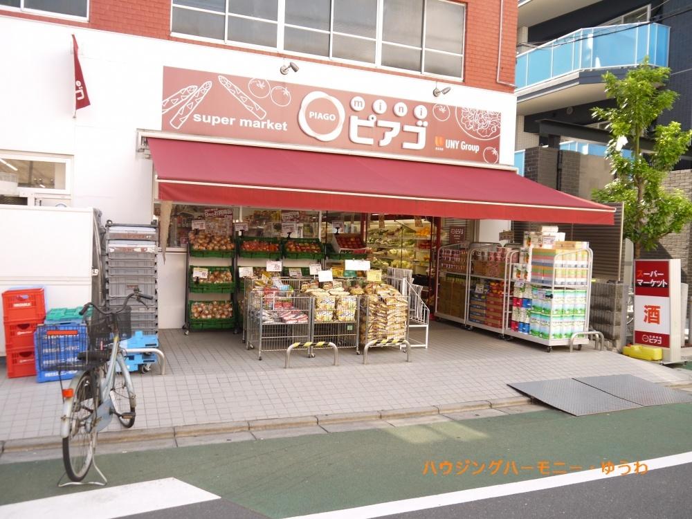 miniピアゴ 清水町店の画像