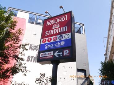 ラウンドワンスタジアム板橋店の画像2