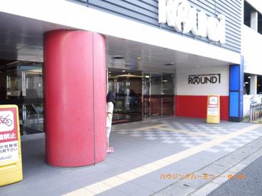 ラウンドワンスタジアム板橋店の画像3