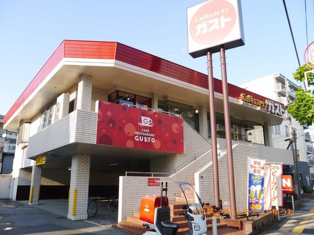 ガスト板橋本町の画像