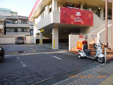 ガスト板橋本町の画像2