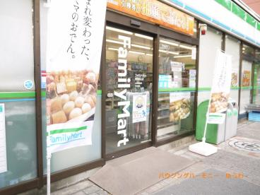 ファミリーマート 豊島駒込店の画像2
