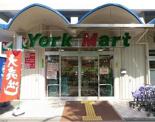 ヨークマート磯子店