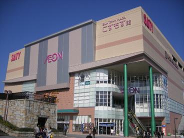 イオン 高の原店の画像1