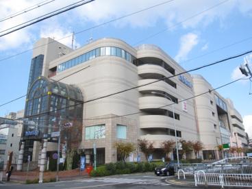 イオン 奈良店の画像1