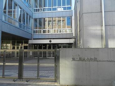 区立第二延山小学校の画像1