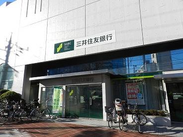 三井住友銀行旗の台支店の画像1