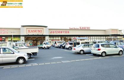 カスミ 東郷店の画像1