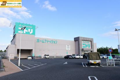 (株)ニトリ 茂原店の画像1