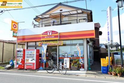 ヤマザキショップ本納店の画像1