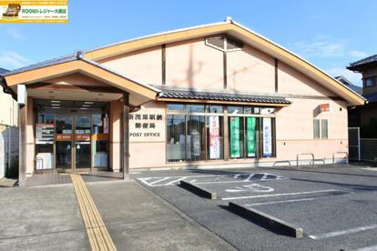 新茂原駅前郵便局の画像1