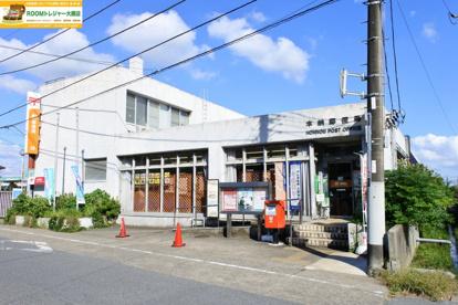 本納郵便局の画像1