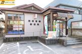 茂原東郷郵便局