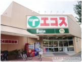 (株)エコス 昭島店