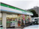 ファミリーマート 昭島中神町店