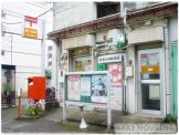 昭島中神郵便局