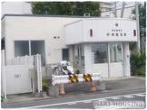昭島警察署 中神駐在所