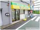 富士見が丘薬局