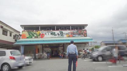 北乃屋箕面店の画像2