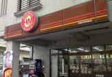 ほっともっと 石田中学校前店