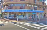 ローソン 徳丸6丁目店