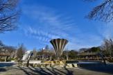 東京都立赤塚公園