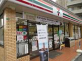 セブンイレブン 横浜寺前店