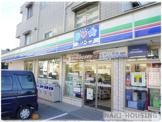 スリーエフ 昭島福島町店