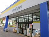 マツモトキヨシ 津田沼店