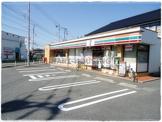 セブンイレブン昭島昭和町3丁目店