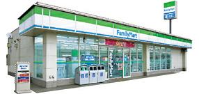 ファミリーマート 田中屋西大井店の画像1
