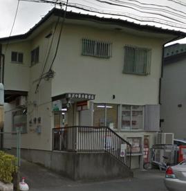 所沢中新井郵便局の画像1