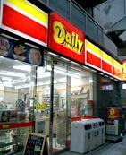 ヤマザキデイリーストア 大崎店の画像1