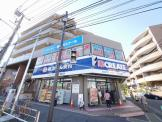 クリエイト上永谷駅前店