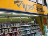 マツモトキヨシ ミノリア稲毛海岸店