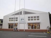 g・u 北国分店