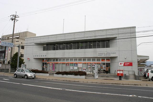 大和郡山郵便局の画像