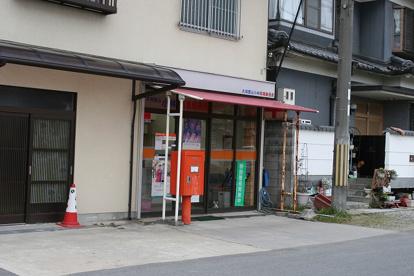 大和郡山小林簡易郵便局の画像3