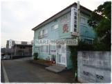 昭島鍼灸治療院