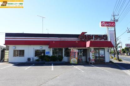くるまやラーメン新茂原店の画像1